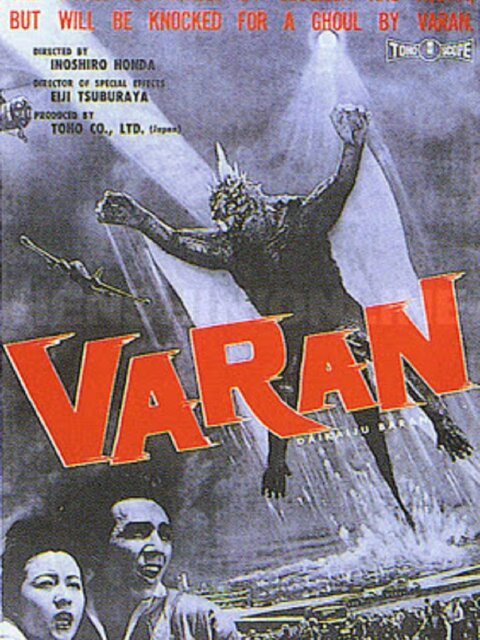 Varan, le monstre géant