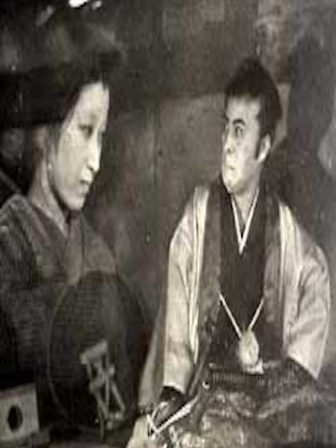 Daibosatsu tōge : Suzuka-yama no maki - Mibu Shimabara no maki