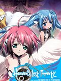 Heaven's Lost Property the Movie : The Angeloid of Clockwork
