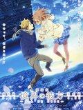Kyoukai no Kanata Movie : I'll Be Here - Kako-hen