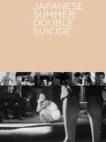 Été japonais: double suicide