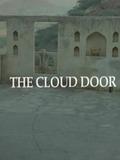 बादल द्वार