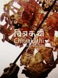 Chitrakathi