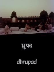 Dhrupad