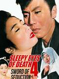 Sleepy Eyes of Death 4: Sword of Seduction