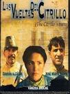 The Citrillo's Turn