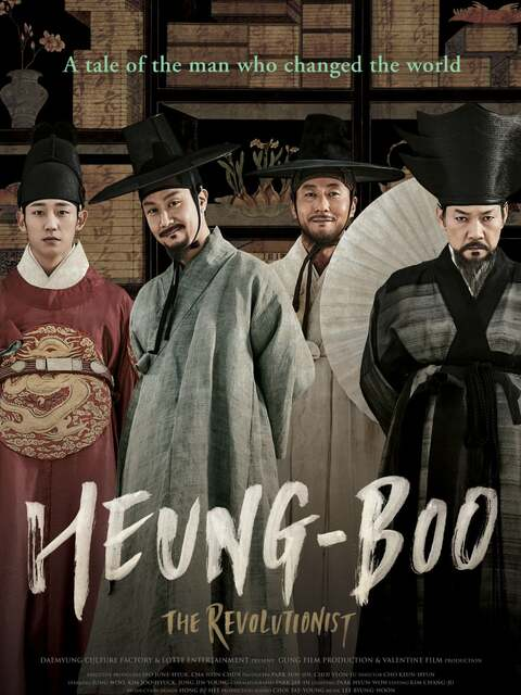 Heung-boo : The Revolutionist