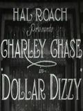 Dollar Dizzy