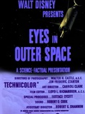 Les yeux dans l'espace