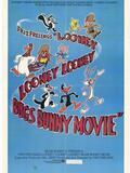 Bugs Bunny : Un monde fou, fou, fou !