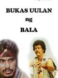 Bukas Uulan Ng Bala