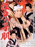 Edokko-hada