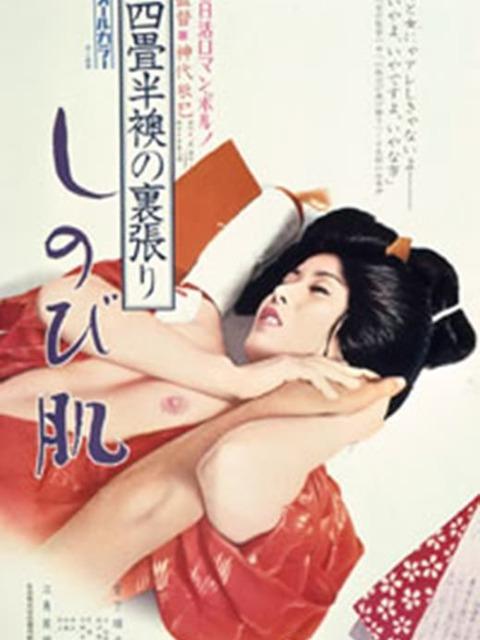 The World of Geisha 2 – The Precocious Lad