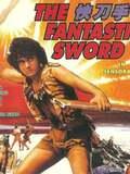 The Fantastic Sword