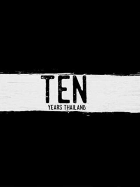 10 ans en Thaïlande