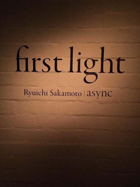 async - first light