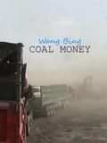 L'Argent du charbon