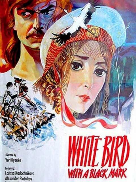 L'Oiseau blanc marqué de noir