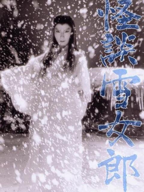 La Femme des neiges