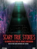Scary True Stories: Night Two