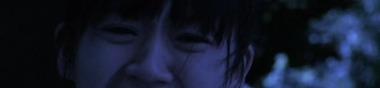 Teke Teke テケテケ la fille coupée en deux