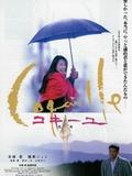 コキーユ-貝殻