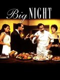 La grande nuit