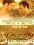 A Prayer in January