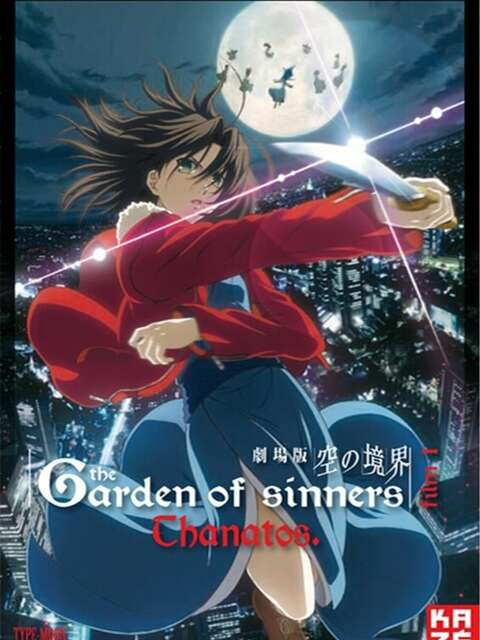 The Garden of Sinners: Thanatos