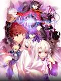 Fate/stay night: Heaven's Feel Ⅰ. presage flower