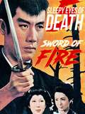 Sleepy Eyes of Death 5: Sword of Fire
