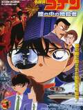 Détective Conan - L'assassin Dans Son Regard