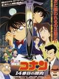 Détective Conan 02 - La 14éme Cible
