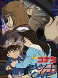 Détective Conan - Episode One - Le Détective Rajeuni