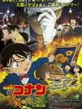 Détective Conan 19 - Les tournesols des flammes infernales