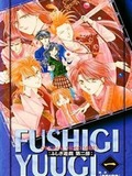 Fushigi Yûgi: The Mysterious Play - Reflections OAV 2