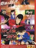 Detective Conan 00 - Lupin III vs Détective Conan, le film