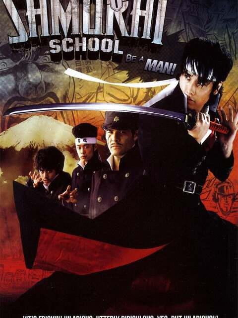 Be a Man ! Samurai School