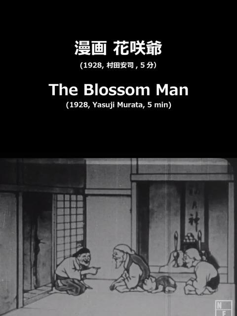L'Homme-fleur