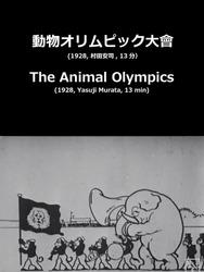 Les Jeux Olympiques animaliers