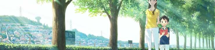 Japon 日本国 : les sorties ciné シネマ (août 2019)