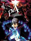 Persona 4: The Animation -The Factor of Hope-