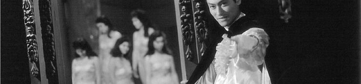 J-Horror : Nukekubi 抜首 le vampire du Japon