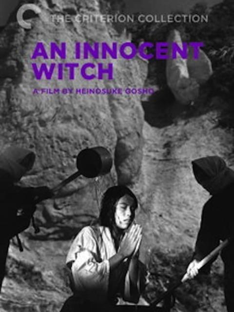 L'Innocente sorcière