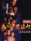 Female Ninjas Magic Chronicles 5: Secret Story of Jiraiya