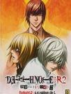 Death Note Relight 2 : La Relève de L