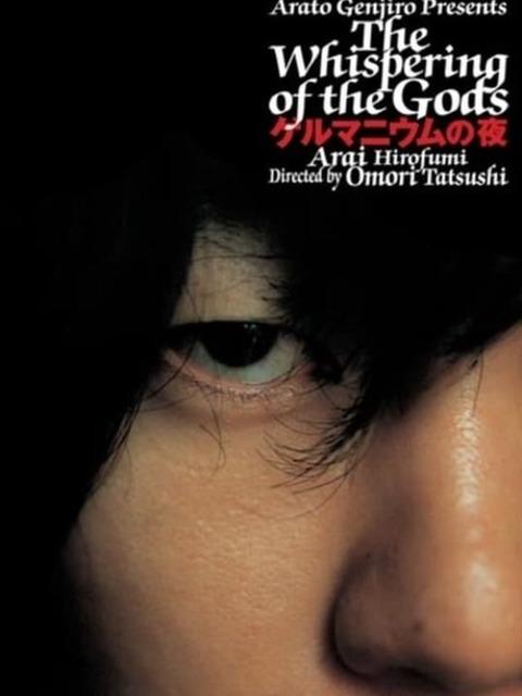 Le Murmure des dieux