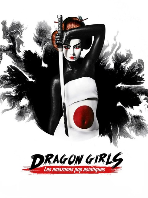 Dragon Girls!  Les amazones de la pop culture asiatique