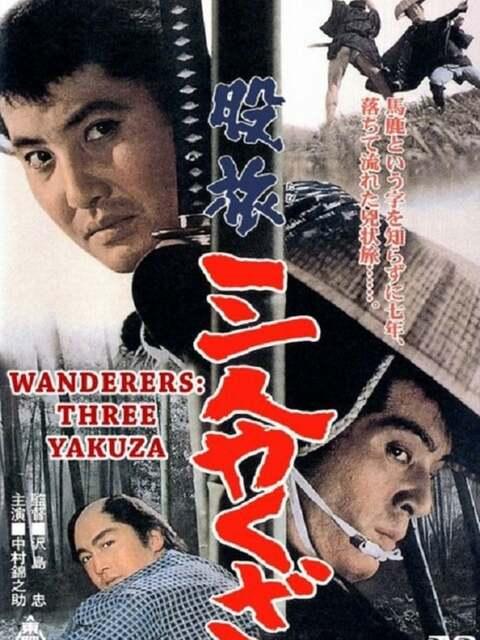 Three Yakuza