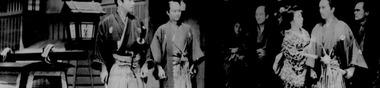 Mikio Naruse 成瀬 巳喜男 & Kinuyo Tanaka 田中 絹代
